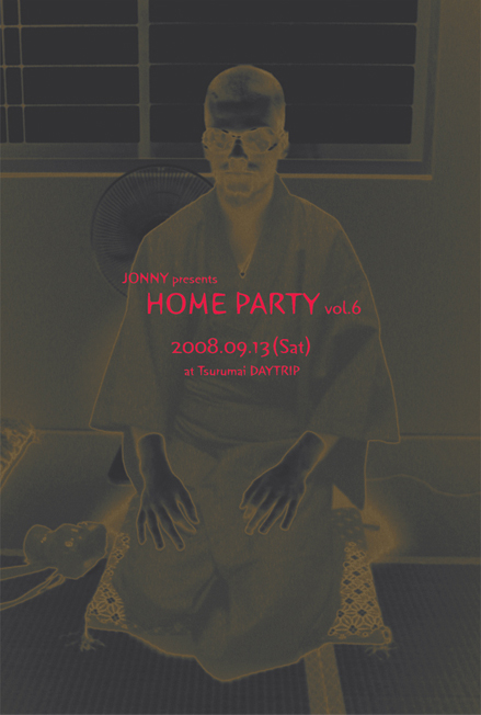 HOME PARTY vol.6